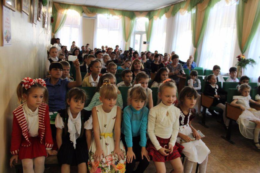 Праздник первоклассника в Школе искусств Артемовска-Бахмута (фото) - фото 1