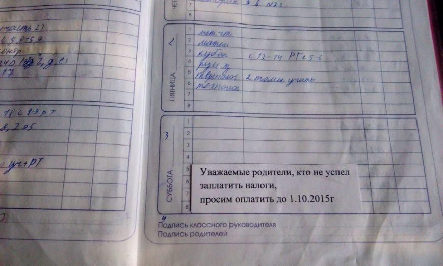 Уроки финансовой грамотности в школах Белореченска (фото) - фото 1