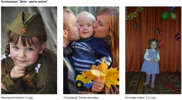 Сайт города Гомель 023.by поздравляет победителей детского фотоконкурса «Дети - цветы жизни» (фото) - фото 4