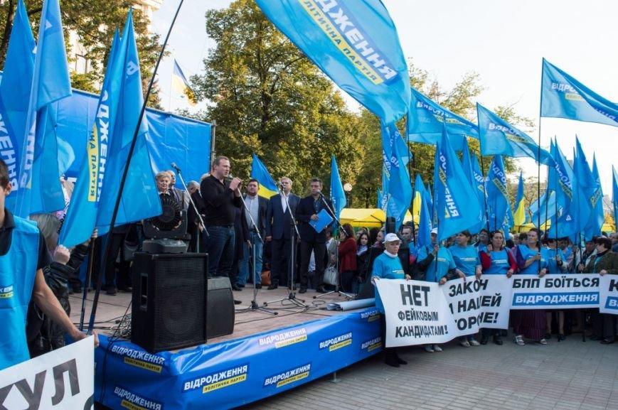 На партию «Відродження» в Днепропетровской области осуществляется атака партий-клонов, фото-2