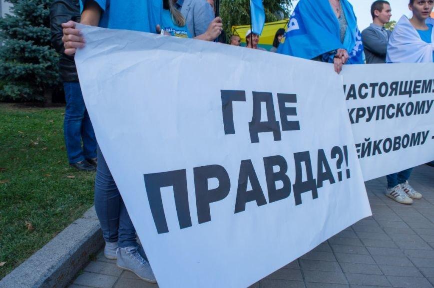 На партию «Відродження» в Днепропетровской области осуществляется атака партий-клонов, фото-3
