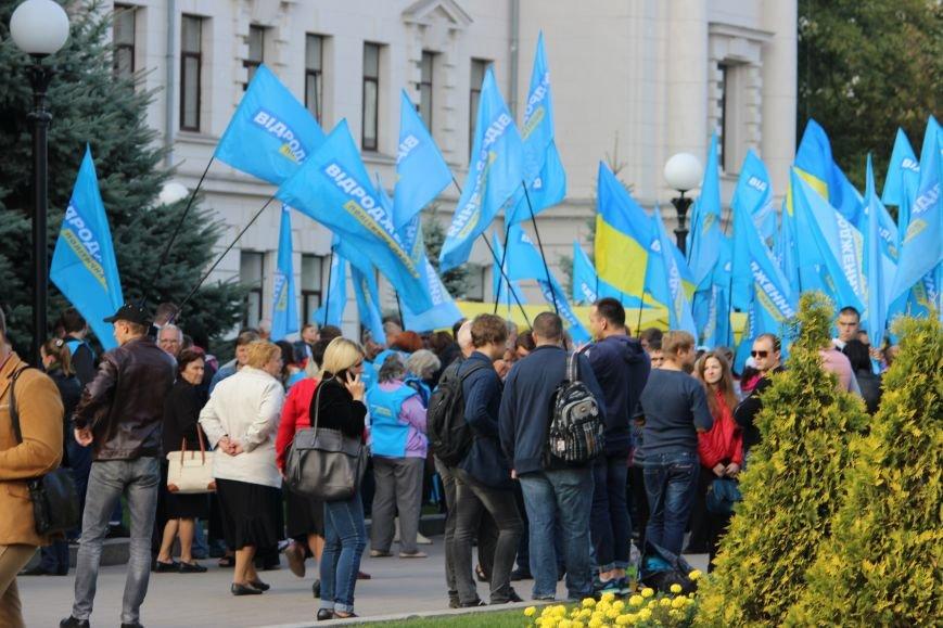 Днепропетровский митинг возле облсовета: обещанные шины не жгли, фото-2