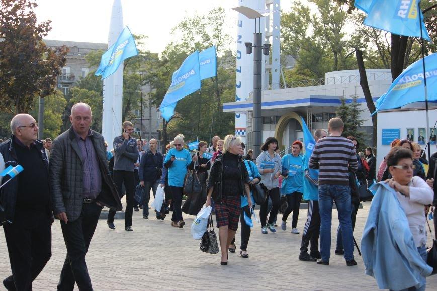 Днепропетровский митинг возле облсовета: обещанные шины не жгли, фото-1