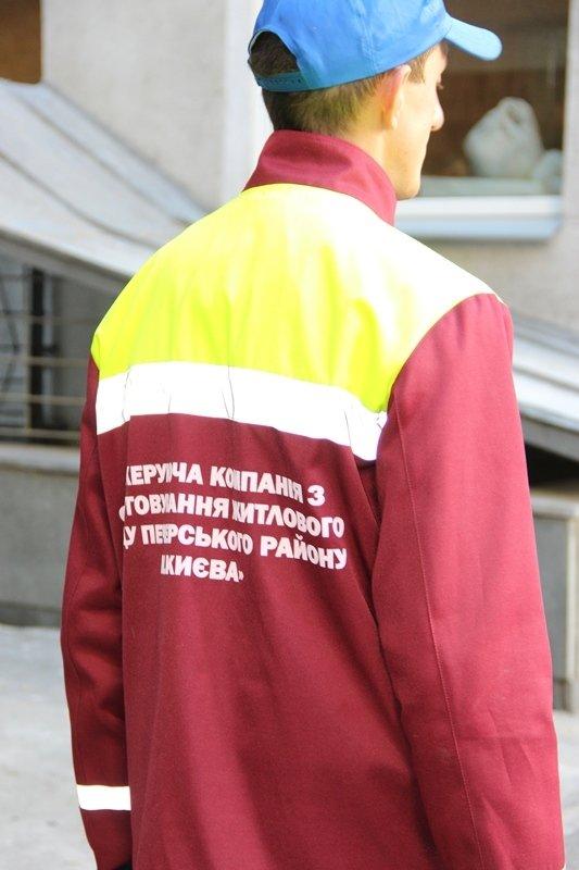 В Печерском районе дворников переоденут в новую униформу (ФОТО) (фото) - фото 1