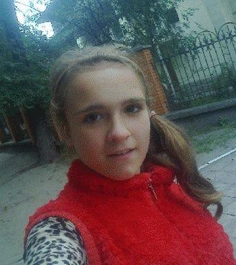Жителей Днепродзержинска просят помочь в поисках пропавшей школьницы (ФОТО) (фото) - фото 1