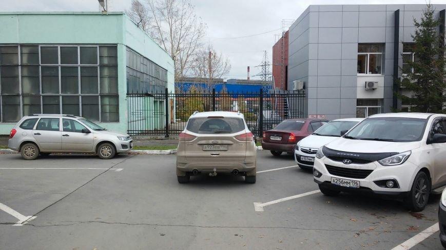 Полевские водители паркуются как хотят (фото) - фото 1