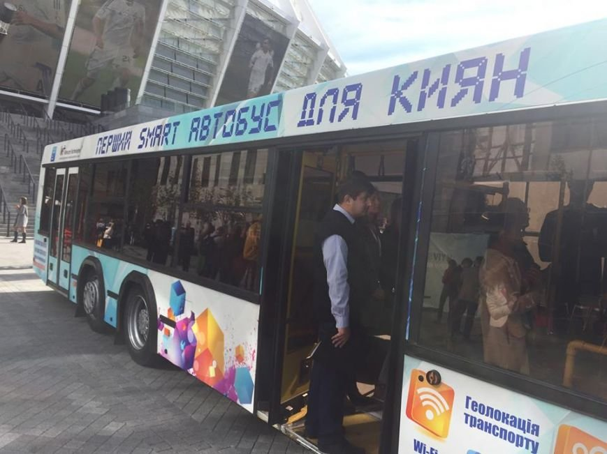 """На улицах Киева появятся """"умные"""" автобусы с Wi-Fi (ФОТО), фото-2"""