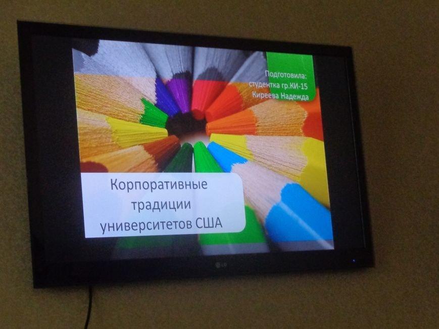 «Есть тысячи «нет» для каждого «да»» - в ДонНТУ Красноармейска прошел круглый стол, посвященный корпоративной культуре (фото) - фото 5