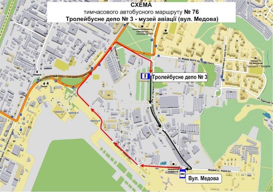 """На фестиваль """"Old Car Land-2015"""" организован дополнительный маршрут, - """"Киевпастранс"""" (фото) - фото 1"""