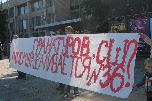 В Николаеве школьники вышли на пикет (ФОТОФАКТ) (фото) - фото 1