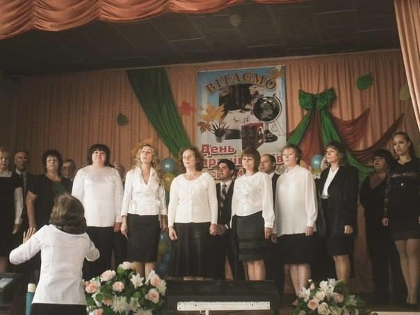 Славянский Центр творчества отметил День преподавателя (фото) - фото 1