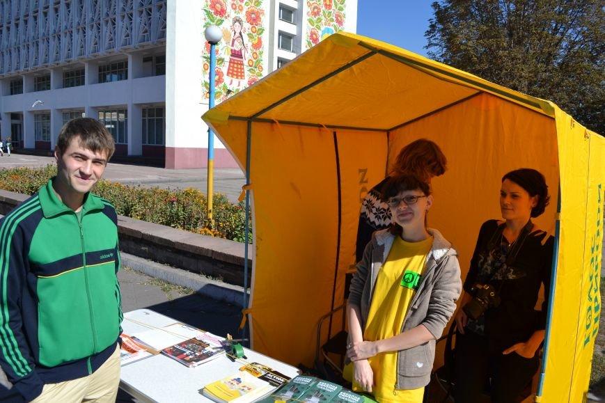 В Днепродзержинске проходит выставка энергосберегающей продукции, фото-1