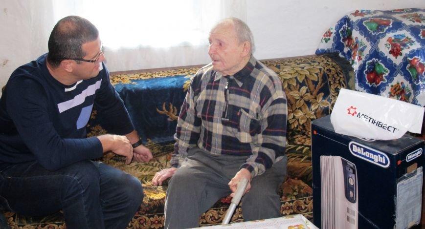 Заводчане АКХЗ позаботились об одиноких стариках (ФОТО) (фото) - фото 1