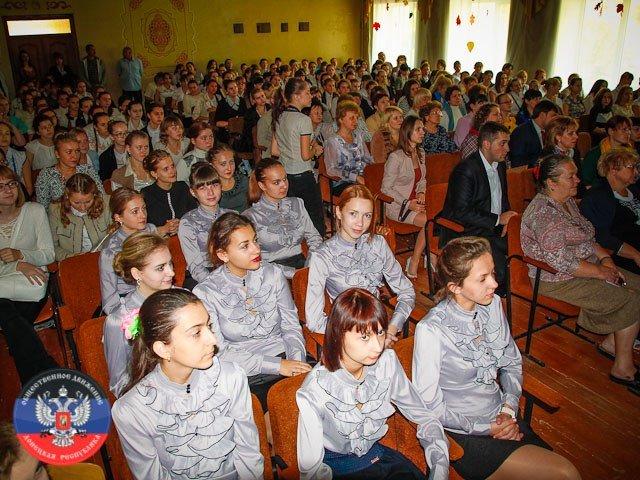 В Макеевском педагогическом училище сегодня отметили День учителя (фото) - фото 1