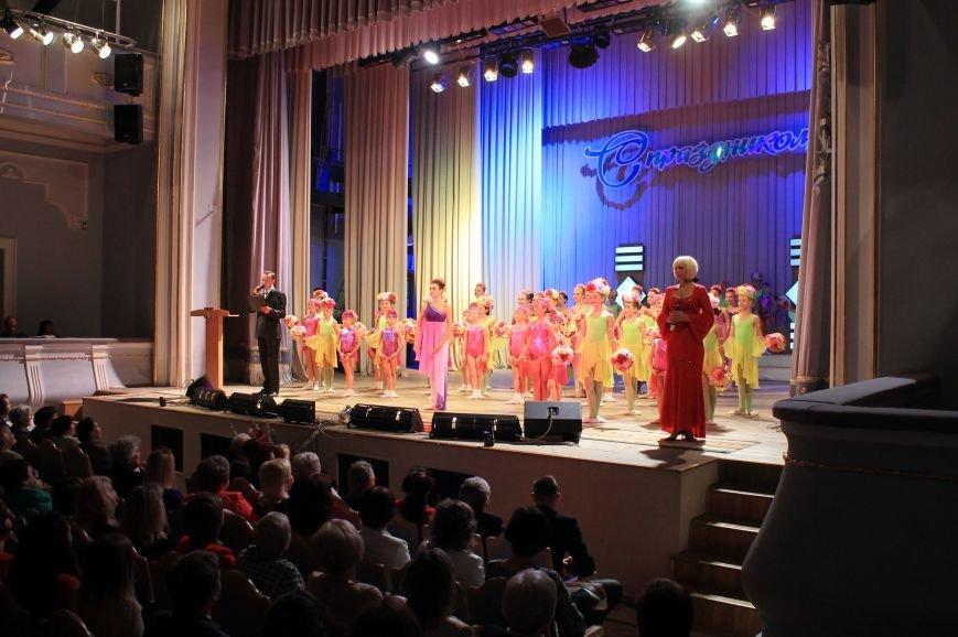 В Артемовске-Бахмуте состоялись торжественные мероприятия ко Дню Учителя, фото-5