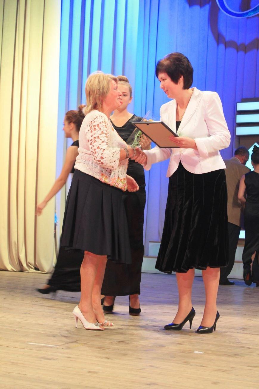 В Артемовске-Бахмуте состоялись торжественные мероприятия ко Дню Учителя, фото-3