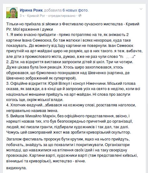 Screenshot - 02.10.2015 - 16:54:29