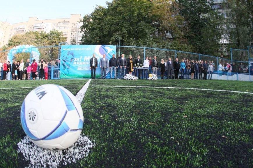 Мы сделаем так, чтобы каждый, кто хочет заниматься спортом, имел такую возможность, - Вилкул (ФОТО) (фото) - фото 2