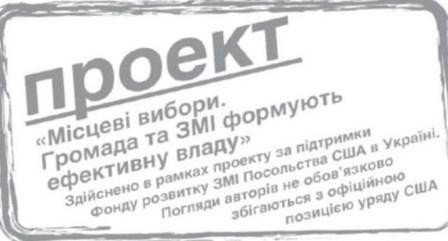 Уличное пространство Чернигова (фото) - фото 1