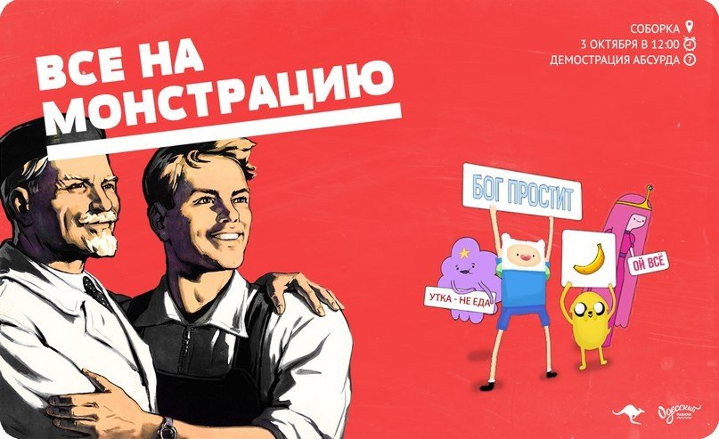 Задорная и беззаботная: как и где провести субботу в Одессе (ФОТО) (фото) - фото 1