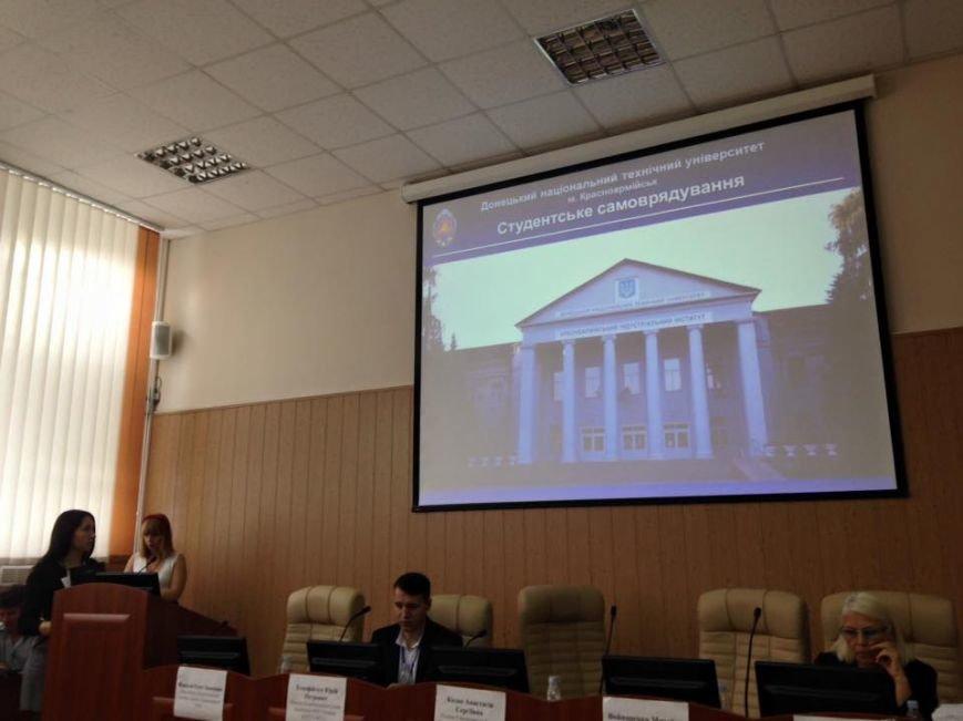ДонНТУ Красноармейска принял участие во Всеукраинском форуме, посвященном студенческому самоуправлению и лидерству (фото) - фото 1