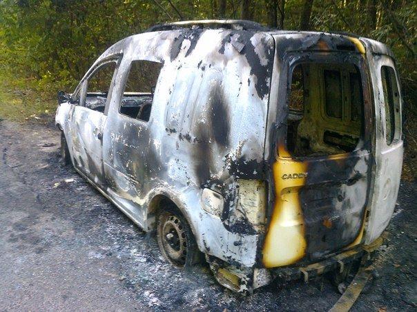 У Львові вщент згорів автомобіль (ФОТО) (фото) - фото 1