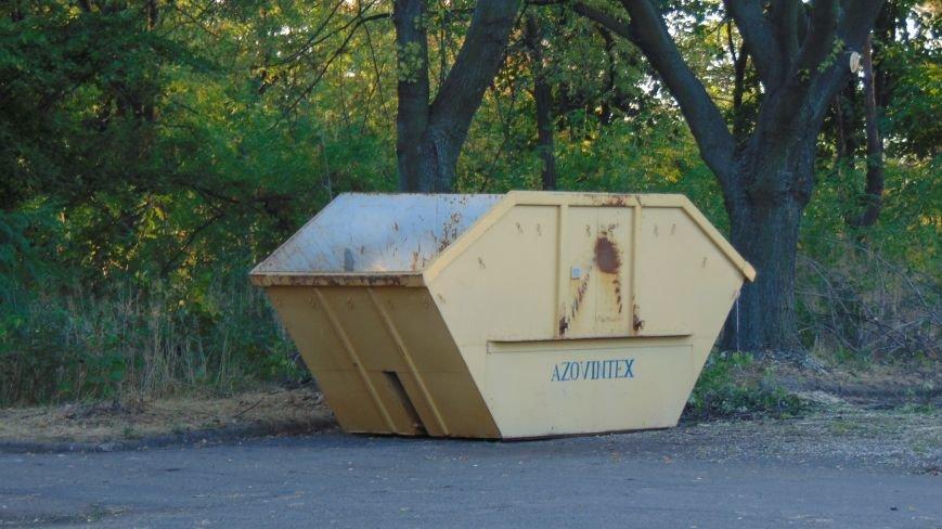 В Приморском парке появились мусорники для неимоверных великанов (ФОТОФАКТ) (фото) - фото 1