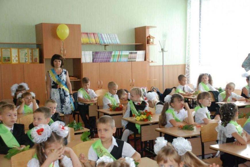 Сегодня День работников образования! (фото) - фото 1