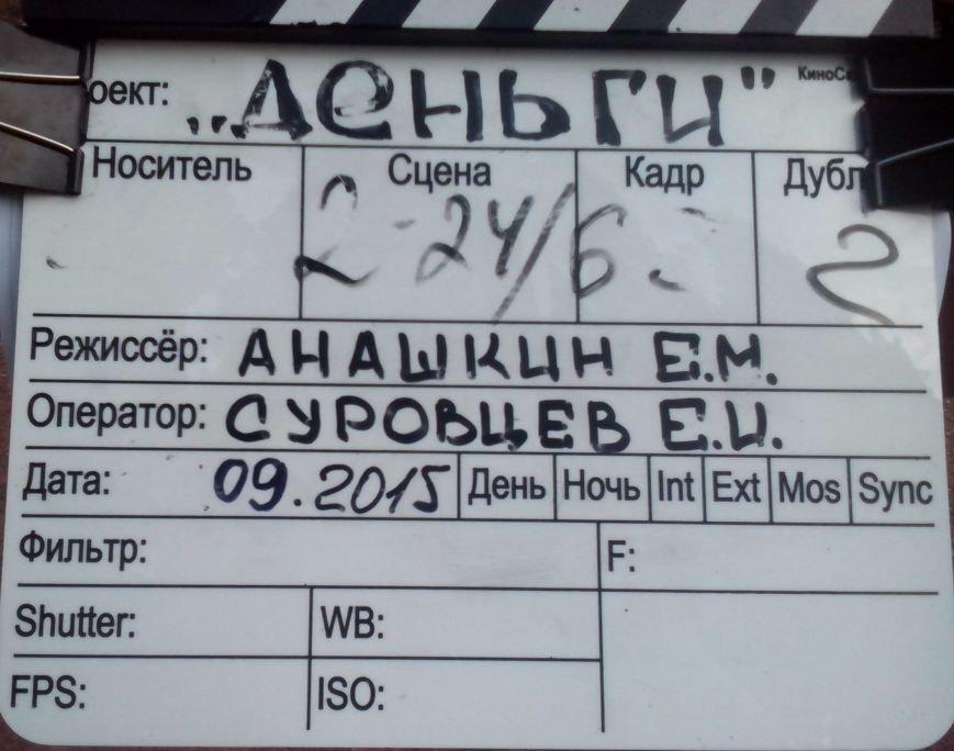 кино11 001