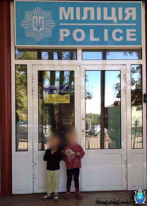 В Мариуполе милиционеры нашли на улице двух брошенных детей (ФОТО), фото-2