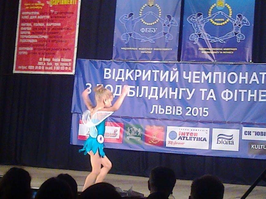 У Львові змагались кращі спортсмени з бодібілдингу та фітнесу (ФОТО) (фото) - фото 4