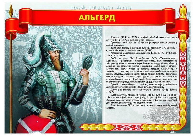 680 лет присоединения Гомеля к Беларуси (фото) - фото 5