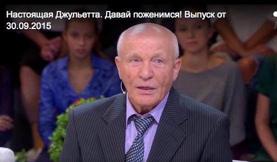 Snimok_ekrana_2015-10-04_v_10.37.30