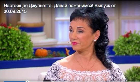 Snimok_ekrana_2015-10-04_v_10.35.18