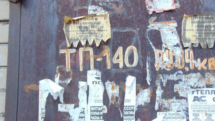 В Мариупольской  подстанции напряжением 6000 вольт состоялся опасный день открытых дверей (ФОТОФАКТ) (фото) - фото 1