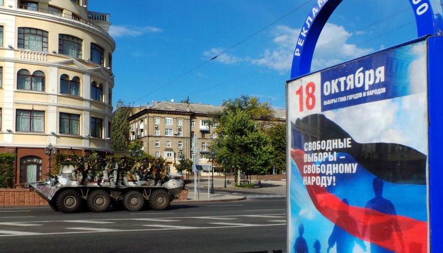В Донецке (фото) - фото 1