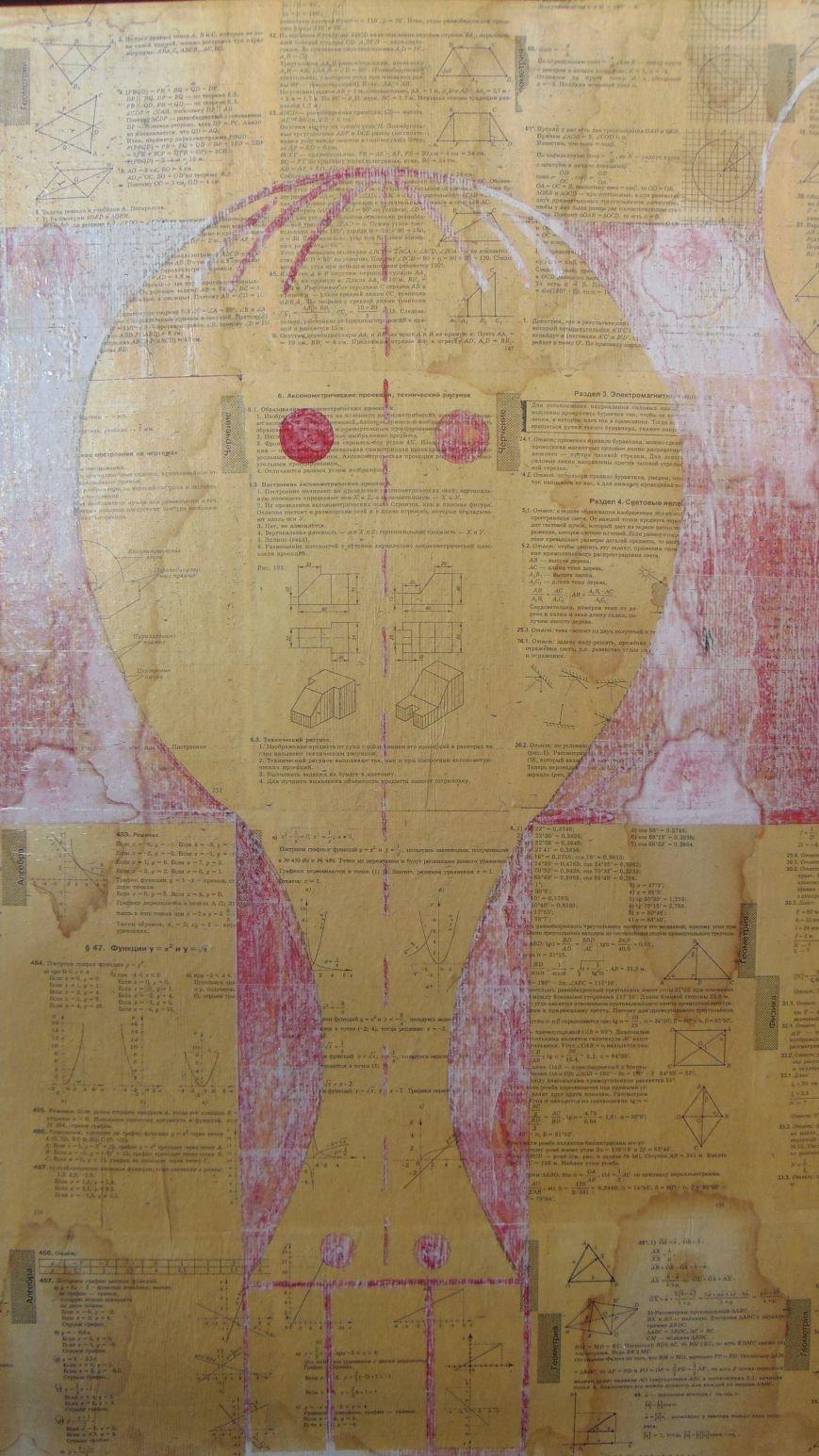 В Мариуполе открылась новая выставка-невидимка (ФОТОФАКТ) (фото) - фото 1