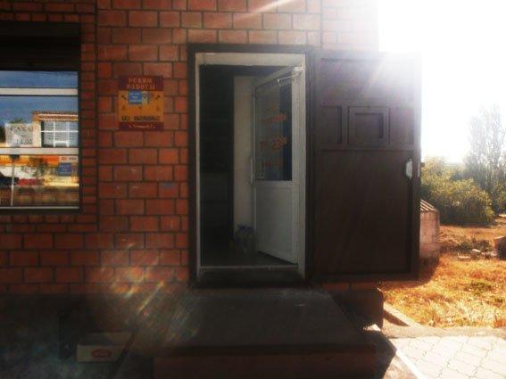 На трассе Мангуш-Мариуполь задержали грабителя продуктового магазина (ФОТО) (фото) - фото 1