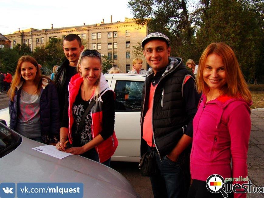 В Мариуполе состоялся масштабный автоквест (ФОТО) (фото) - фото 1