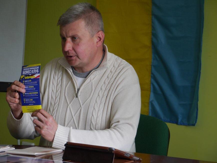 «Українсько-американський бізнес-клуб» плануює відкрити представництво у Тернополі (фото) - фото 1
