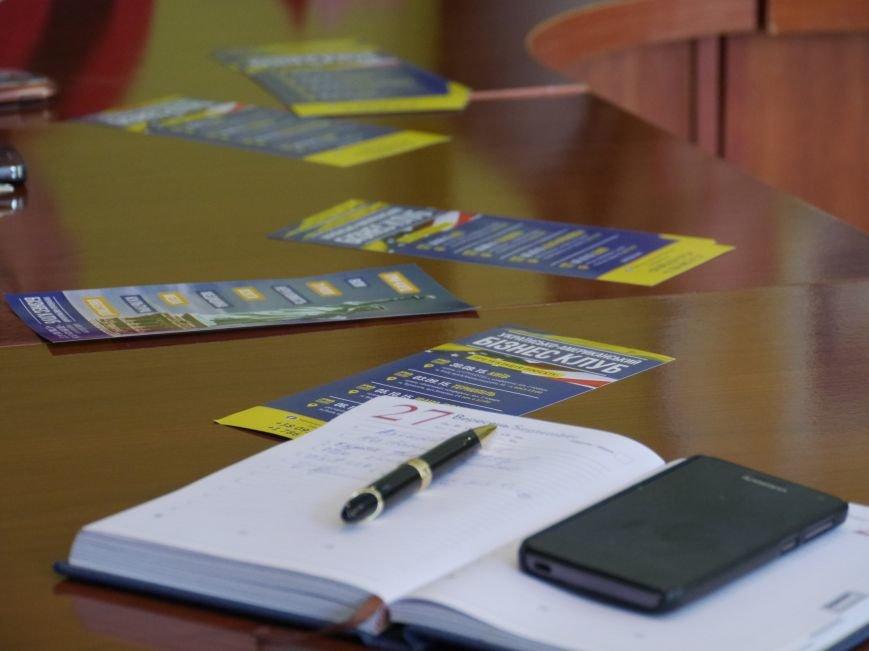 «Українсько-американський бізнес-клуб» плануює відкрити представництво у Тернополі (фото) - фото 3