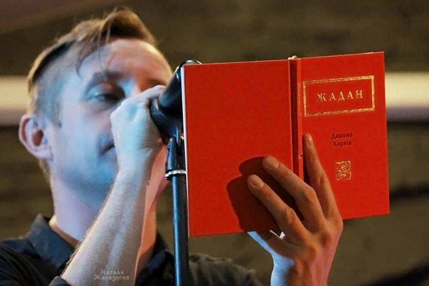 Чтения, дискуссии, концерты, богема: как прошел первый Международный литературный фестиваль в Одессе (ФОТО, ВИДЕО) (фото) - фото 2