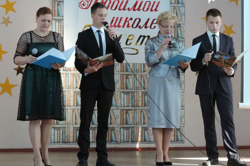 530 школа города Пушкина отметила свой юбилей (фото) - фото 4