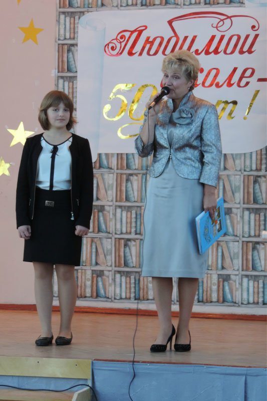 530 школа города Пушкина отметила свой юбилей, фото-5