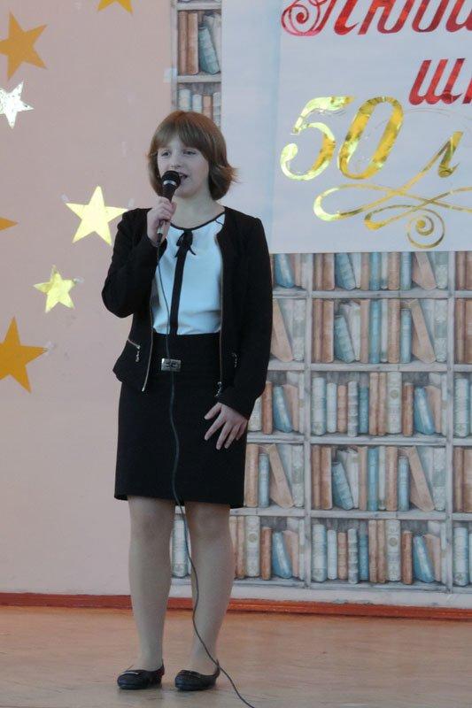 530 школа города Пушкина отметила свой юбилей, фото-6