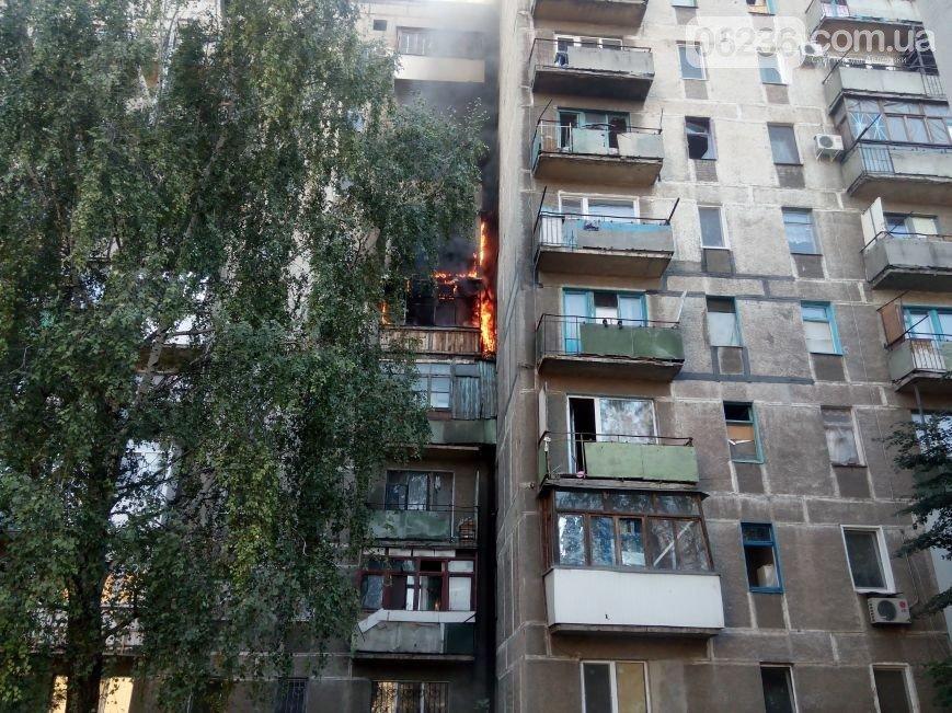 В Авдеевке горела квартира (ФОТО) (фото) - фото 1