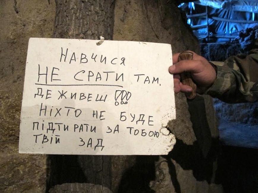 Выяснились подробности строительства первой линии обороны под Мариуполем (ФОТО) (фото) - фото 6