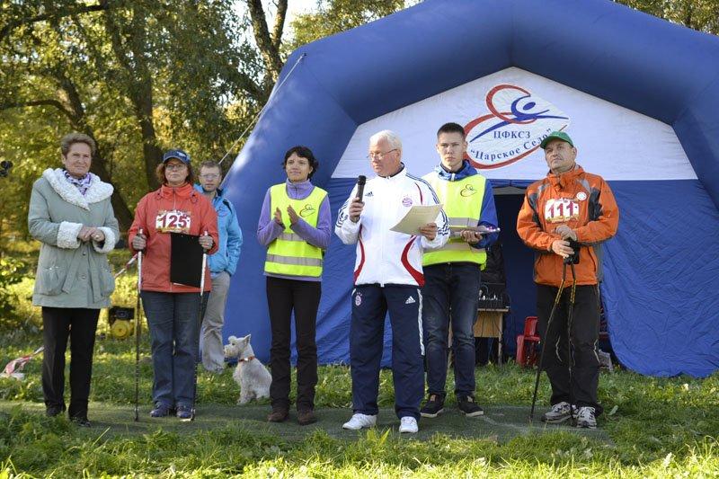 Энергично провели Всероссийский день ходьбы в городе Пушкине (фото) - фото 4