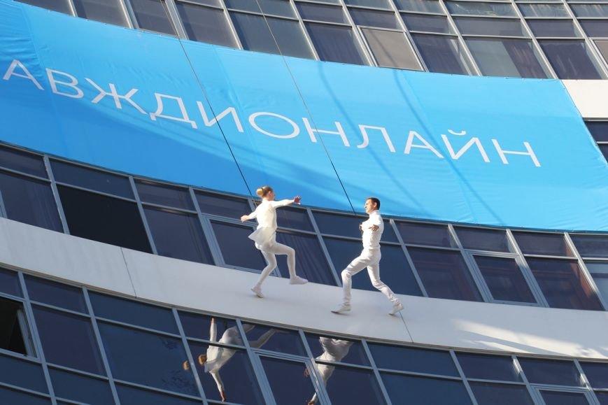 В Днепропетровске пропала гравитация: воздушные гимнасты танцевали на стене небоскреба, фото-2