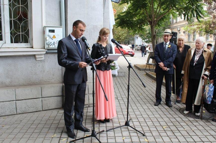В Симферополе открыли памятную доску поэту-фронтовику (ФОТОФАКТ) (фото) - фото 1